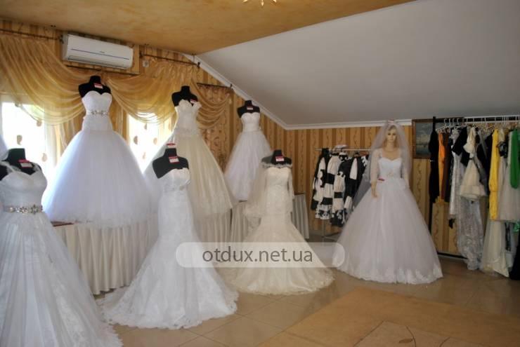 Свадебные салоны в Донецке