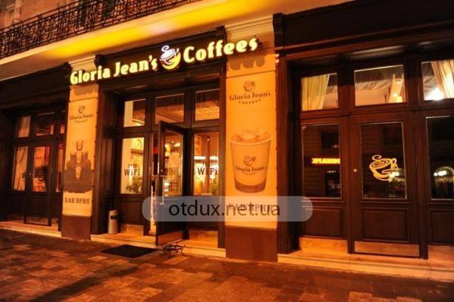 Кафе та кондитерські
