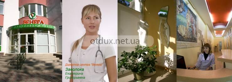 Городская больница 2 ул пушкинская г ижевск